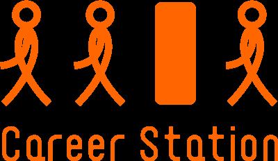 キャリアステーション